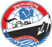 The 10th Cambodia Import-Export & One Province One Product Exhibition