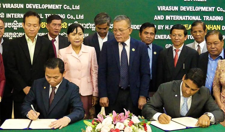 New MoU on rice signed