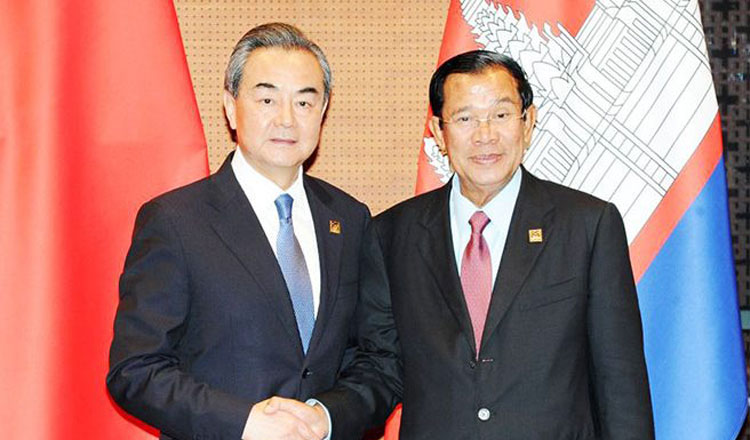 China's Wang Yi to ink Free Trade Agreement today