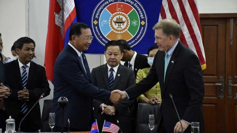 Industry ministry, US sign MoU for patent cooperation